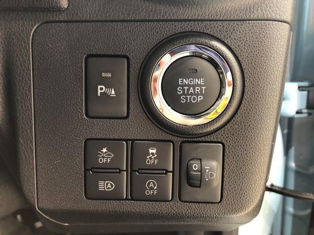 G リミテッド SAIII 4WD CDチューナー キーフリー 衝突被害軽減システム(7枚目)