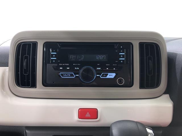 G リミテッド SAIII 4WD CDチューナー キーフリー 衝突被害軽減システム(9枚目)