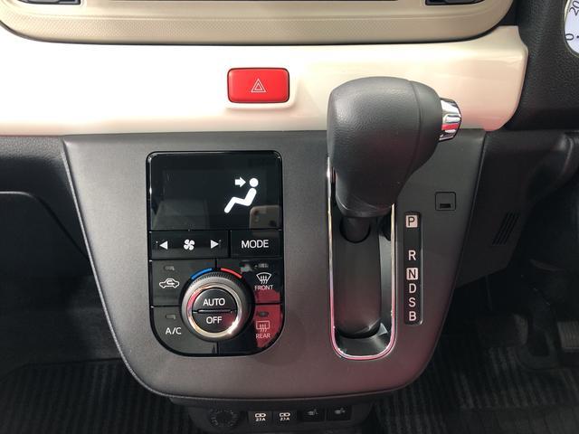 G リミテッド SAIII 4WD CDチューナー キーフリー 衝突被害軽減システム(10枚目)