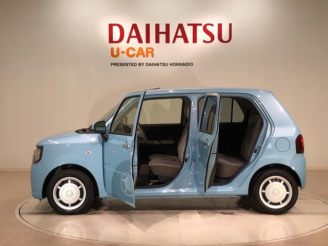 G リミテッド SAIII 4WD CDチューナー キーフリー 衝突被害軽減システム(13枚目)