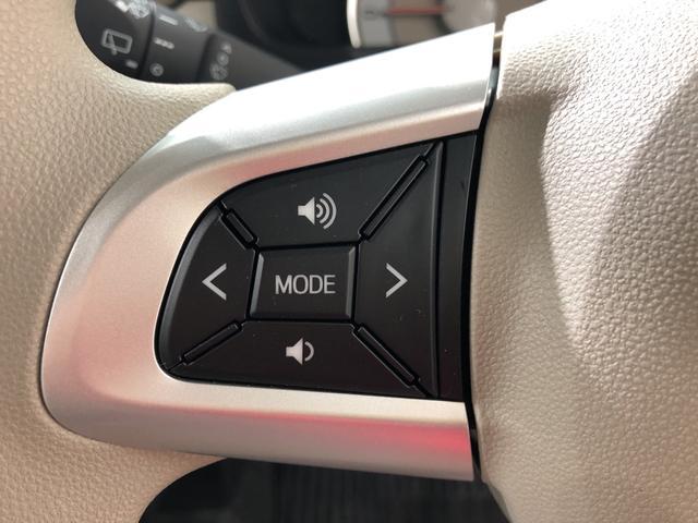 G リミテッド SAIII 4WD CDチューナー キーフリー 衝突被害軽減システム(26枚目)