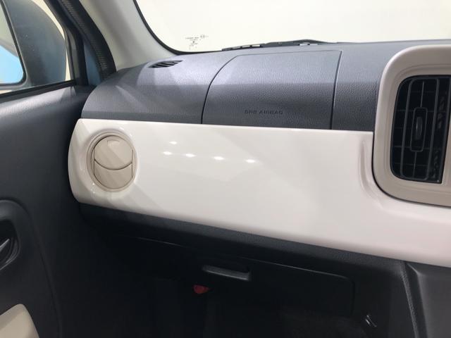 G リミテッド SAIII 4WD CDチューナー キーフリー 衝突被害軽減システム(29枚目)