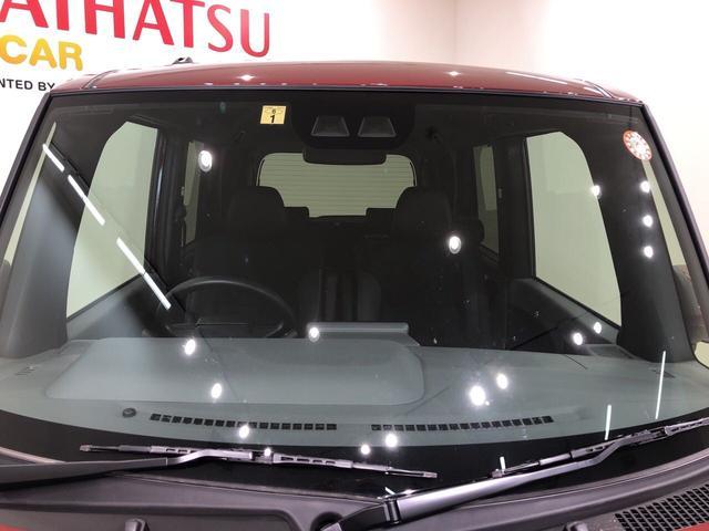 カスタムXセレクション 4WD CDチューナー キーフリー 両側電動スライドドア 衝突被害軽減システム(2枚目)