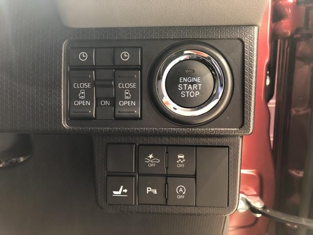 カスタムXセレクション 4WD CDチューナー キーフリー 両側電動スライドドア 衝突被害軽減システム(7枚目)