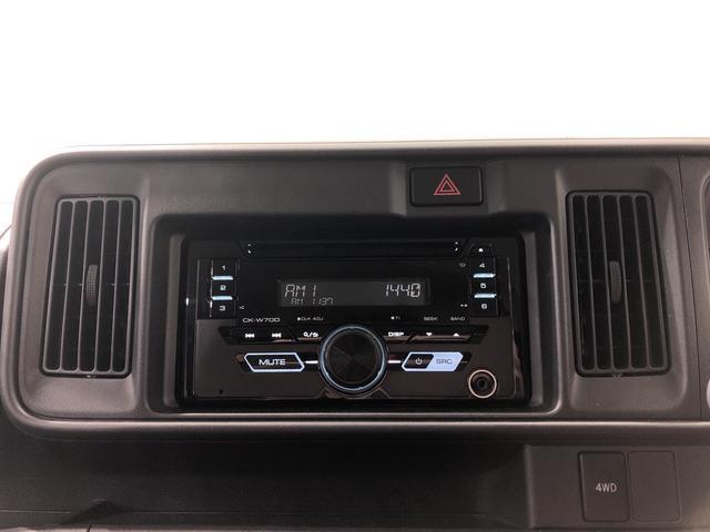 クルーズSAIII 4WD CDチューナー キーレス 両側スライドドア(9枚目)