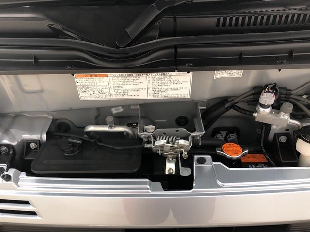クルーズSAIII 4WD CDチューナー キーレス 両側スライドドア(18枚目)