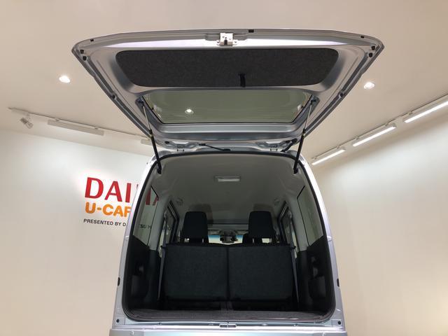 クルーズSAIII 4WD CDチューナー キーレス 両側スライドドア(31枚目)