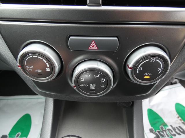 S-GT スポーツパッケージ 4WD(16枚目)