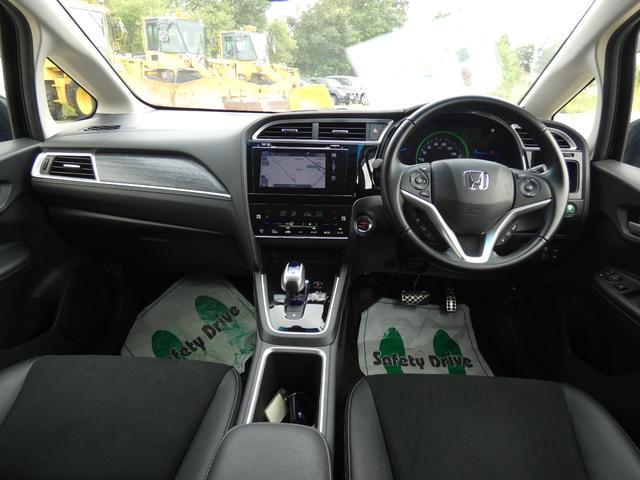 ハイブリッドZスタイルエディション 4WD(13枚目)