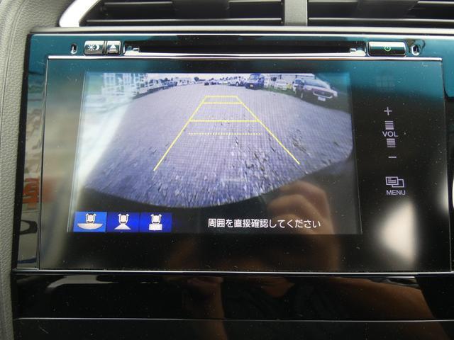 ハイブリッドZスタイルエディション 4WD(16枚目)