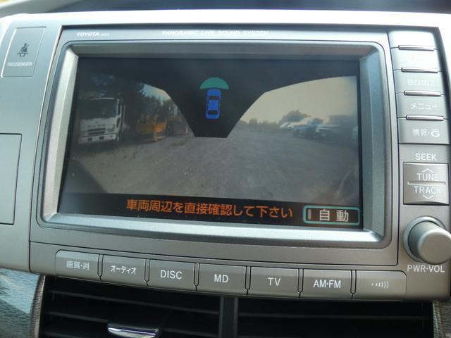 「トヨタ」「エスティマハイブリッド」「ミニバン・ワンボックス」「北海道」の中古車18