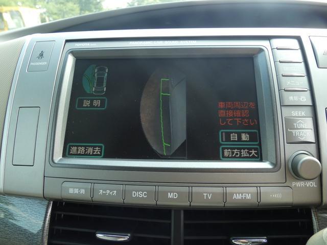 「トヨタ」「エスティマハイブリッド」「ミニバン・ワンボックス」「北海道」の中古車19