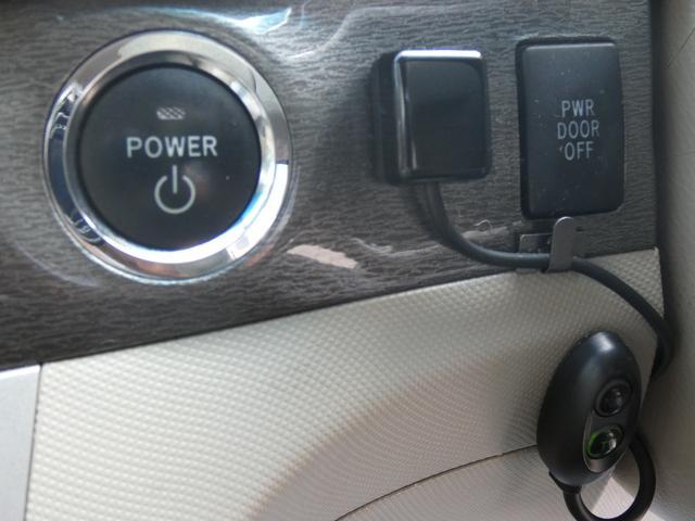 「トヨタ」「エスティマハイブリッド」「ミニバン・ワンボックス」「北海道」の中古車21