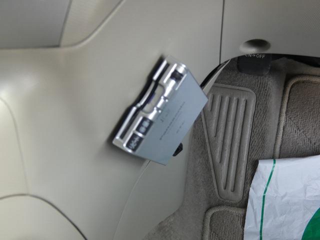 「トヨタ」「エスティマハイブリッド」「ミニバン・ワンボックス」「北海道」の中古車22
