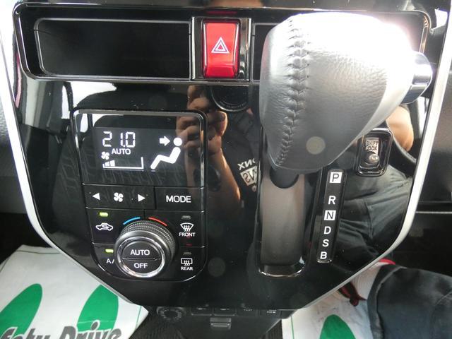 カスタムR スマートアシスト 4WD(17枚目)
