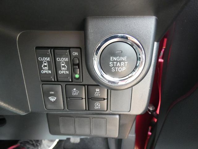 カスタムR スマートアシスト 4WD(19枚目)
