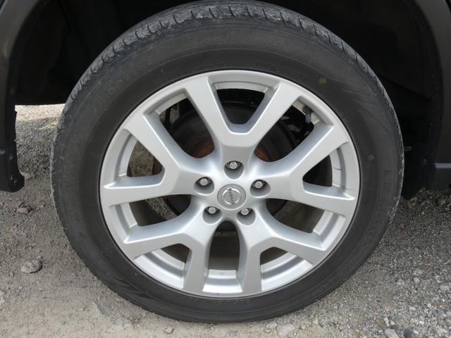 「日産」「エクストレイル」「SUV・クロカン」「北海道」の中古車21