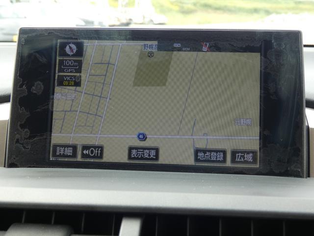 NX300h Iパッケージ 4WD(16枚目)