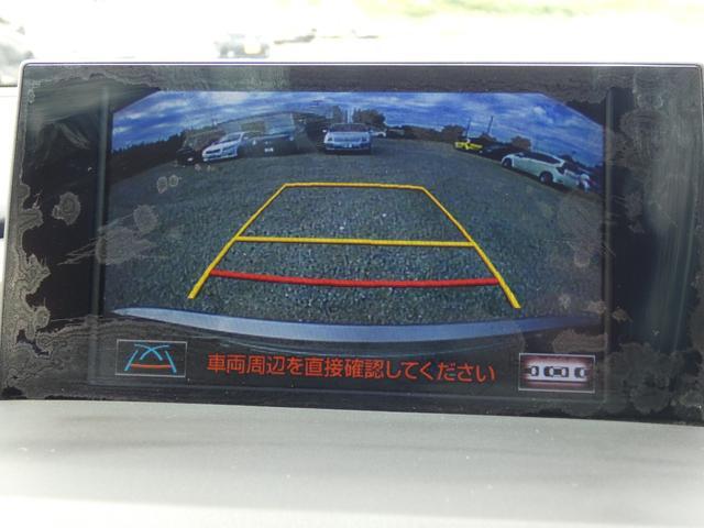 NX300h Iパッケージ 4WD(17枚目)