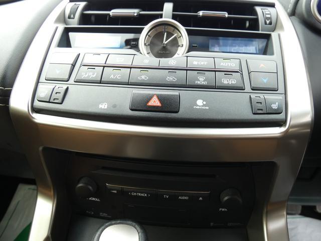 NX300h Iパッケージ 4WD(18枚目)