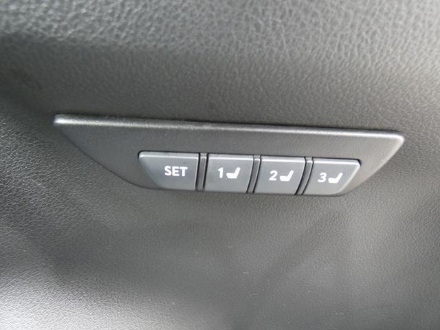 NX300h Iパッケージ 4WD(22枚目)