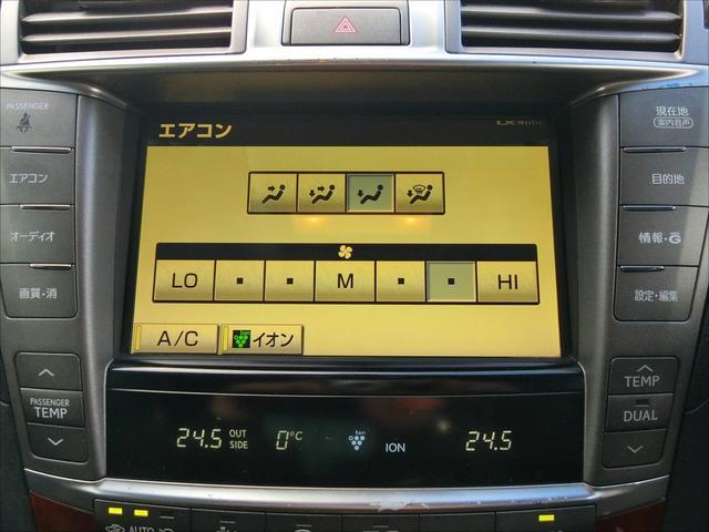 レクサス LS LS600h Iパッケージ4WD プリクラッシュセーフティ