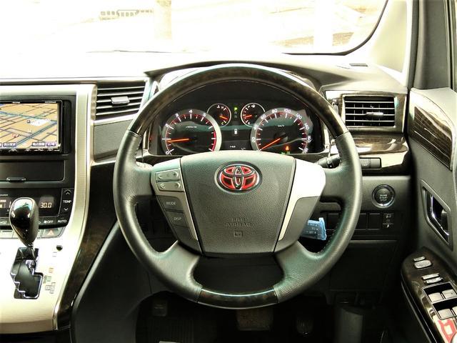 350Sプライムセレクション2タイプゴールド 4WD(13枚目)
