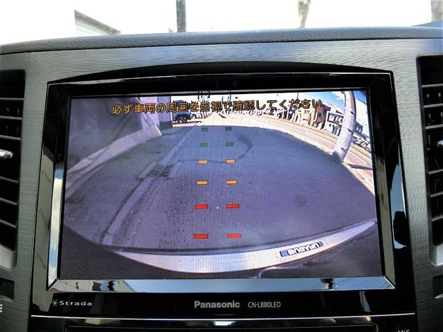 2.5i Bスポーツアイサイト Gパッケージ 4WD 本州車(15枚目)
