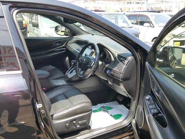 プログレスメタル&レザーパッケージ4WD 2.0万k 本州車(7枚目)
