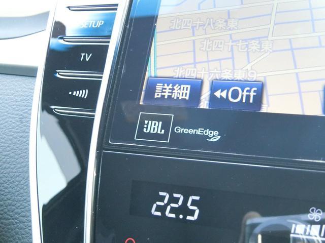 プログレスメタル&レザーパッケージ4WD 2.0万k 本州車(12枚目)