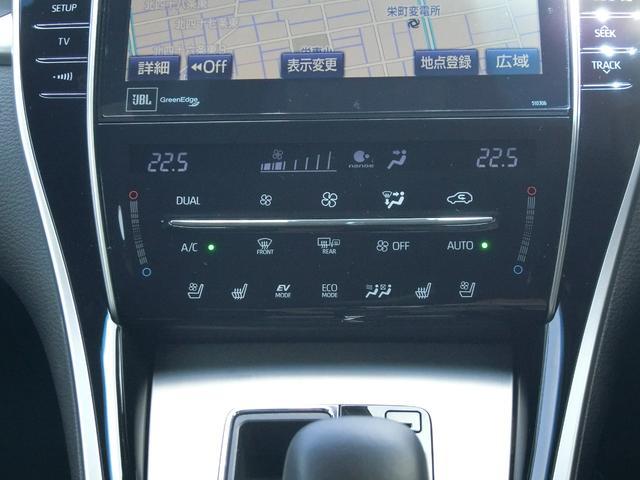 プログレスメタル&レザーパッケージ4WD 2.0万k 本州車(13枚目)