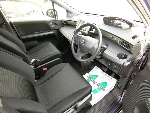 G ジャストセレクション 4WD 1年保証 電動ドア TV(10枚目)
