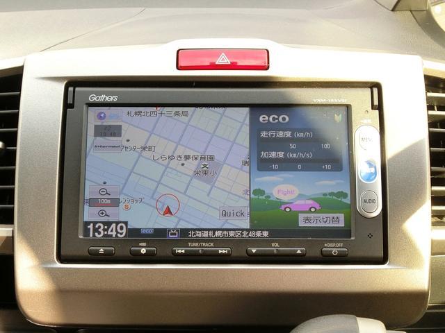 G ジャストセレクション 4WD 1年保証 電動ドア TV(14枚目)