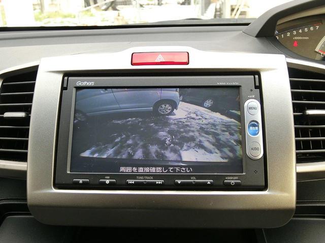 G ジャストセレクション 4WD 1年保証 電動ドア TV(15枚目)