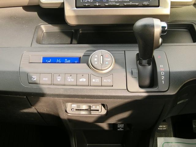G ジャストセレクション 4WD 1年保証 電動ドア TV(17枚目)