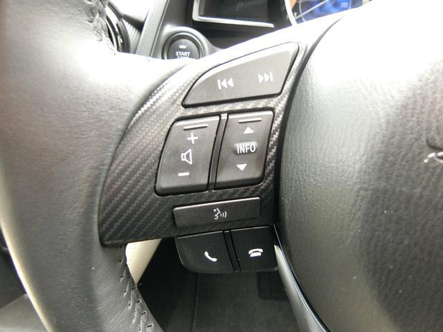 運転中も目線を大きくそらすことなく簡単操作が可能です♪