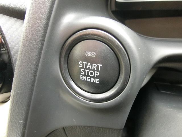 バッグやポケットからキーを取り出すことなくエンジンをスタートができる便利なプッシュスタートボタン☆鍵はスマートキーですので両手が荷物でふさがっていてもドアロックを開けられるので便利ですヨ(^^)!