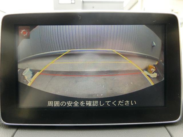 安心のカラーバックモニター付き☆お車を初めて運転される方や、バック操作が苦手な方には心強い味方!オススメの装備ですヨ(^^)