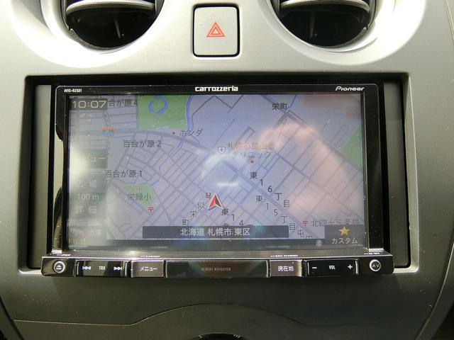 X FOUR 本州車 エマージェンシーブレーキ(21枚目)