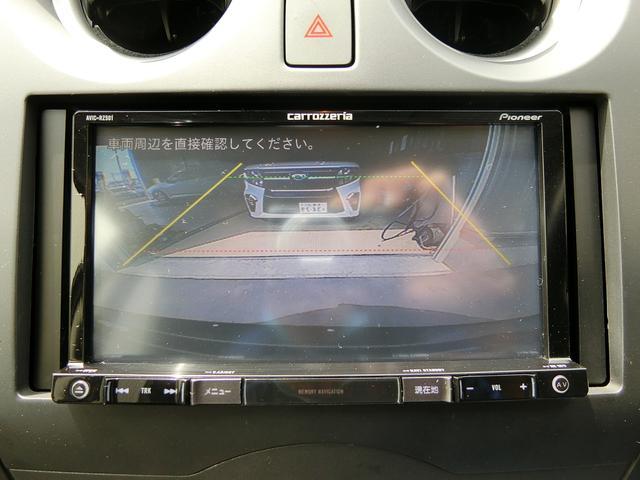 X FOUR 本州車 エマージェンシーブレーキ(22枚目)