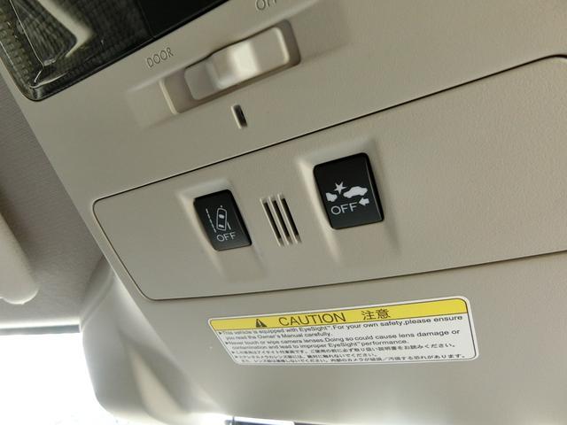 1.6GT-Sアイサイト 4WD 本州車 レーダークルーズコントロール 純正SDナビ フルセグ バックカメラ パドルシフト プッシュスタート ドライブレコーダー LEDヘッドライト SIドライブ パワーシート(23枚目)