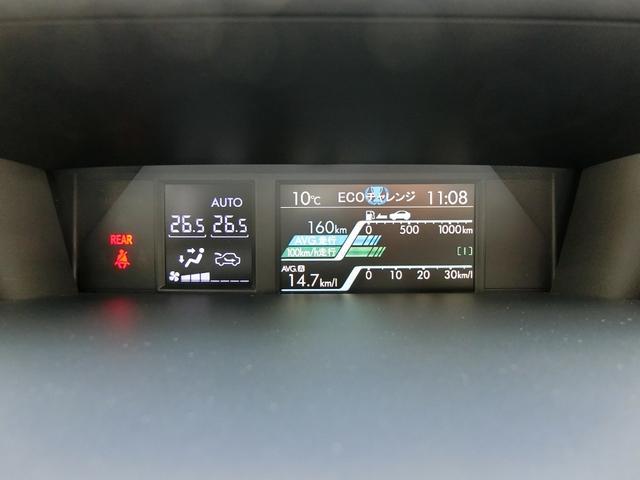 1.6GT-Sアイサイト 4WD 本州車 レーダークルーズコントロール 純正SDナビ フルセグ バックカメラ パドルシフト プッシュスタート ドライブレコーダー LEDヘッドライト SIドライブ パワーシート(24枚目)