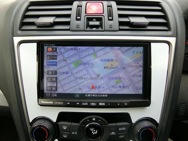 1.6GT-Sアイサイト 4WD 本州車 レーダークルーズコントロール 純正SDナビ フルセグ バックカメラ パドルシフト プッシュスタート ドライブレコーダー LEDヘッドライト SIドライブ パワーシート(26枚目)