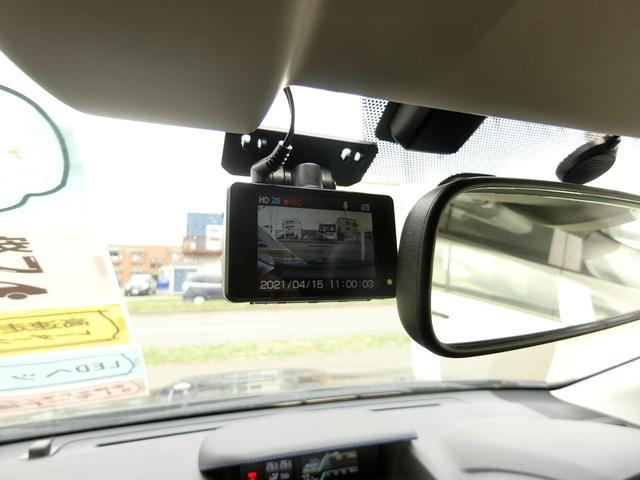 1.6GT-Sアイサイト 4WD 本州車 レーダークルーズコントロール 純正SDナビ フルセグ バックカメラ パドルシフト プッシュスタート ドライブレコーダー LEDヘッドライト SIドライブ パワーシート(29枚目)