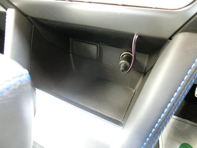 1.6GT-Sアイサイト 4WD 本州車 レーダークルーズコントロール 純正SDナビ フルセグ バックカメラ パドルシフト プッシュスタート ドライブレコーダー LEDヘッドライト SIドライブ パワーシート(30枚目)