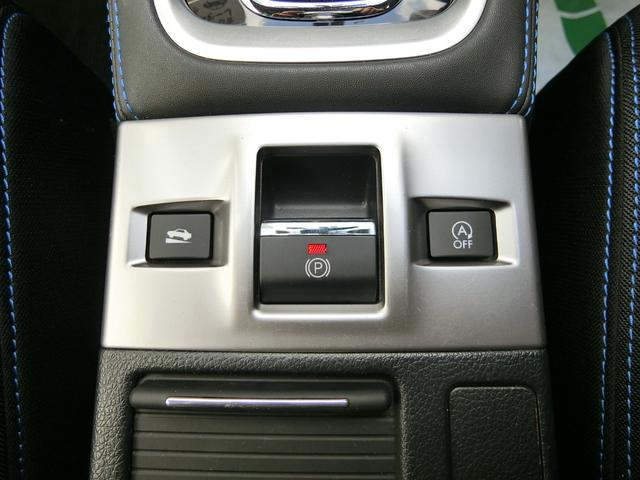 1.6GT-Sアイサイト 4WD 本州車 レーダークルーズコントロール 純正SDナビ フルセグ バックカメラ パドルシフト プッシュスタート ドライブレコーダー LEDヘッドライト SIドライブ パワーシート(32枚目)