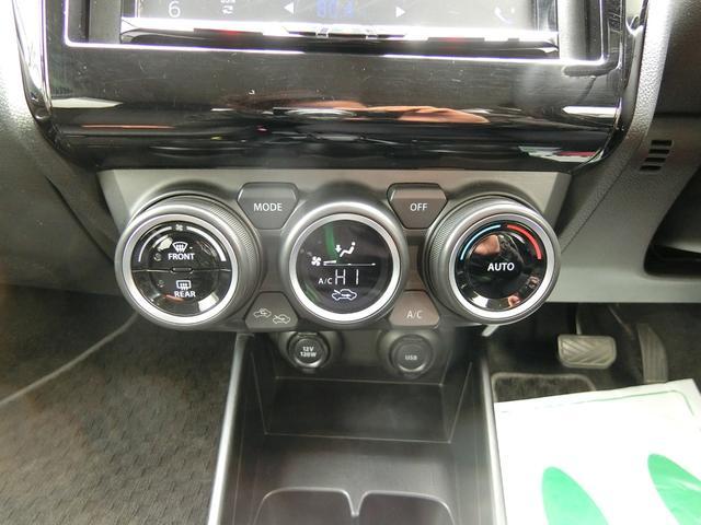 ハイブリッドML 4WD セーフティパッケージ装着車 プッシュスタート レーダークルーズコントロール シートヒーター バックカメラ ステアリングスイッチ LEDヘッドライト パドルシフト 夏冬タイヤ付(23枚目)