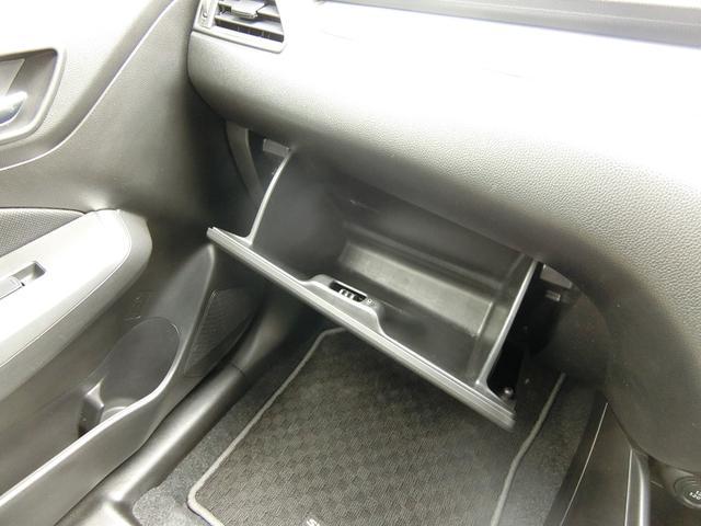 ハイブリッドML 4WD セーフティパッケージ装着車 プッシュスタート レーダークルーズコントロール シートヒーター バックカメラ ステアリングスイッチ LEDヘッドライト パドルシフト 夏冬タイヤ付(28枚目)