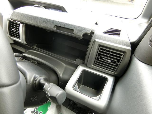 GターボSAII 4WD 本州車 両側パワスラ LEDヘッドライト ドライブレコーダー 社外メモリーナビ フルセグ対応 バックカメラ 運転席シートヒーター アイドリングストップ(20枚目)