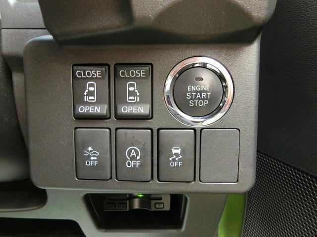 GターボSAII 4WD 本州車 両側パワスラ LEDヘッドライト ドライブレコーダー 社外メモリーナビ フルセグ対応 バックカメラ 運転席シートヒーター アイドリングストップ(21枚目)